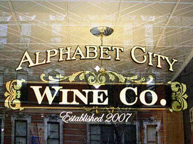 Gold Leaf Sign for Alphabet City Wine Co.