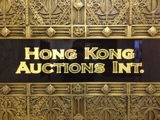 Gold Leaf Sign for Hong Kong Auctions International