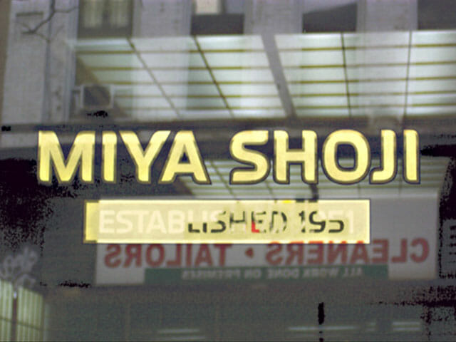 Gold Leaf Sign for Miya Shoji