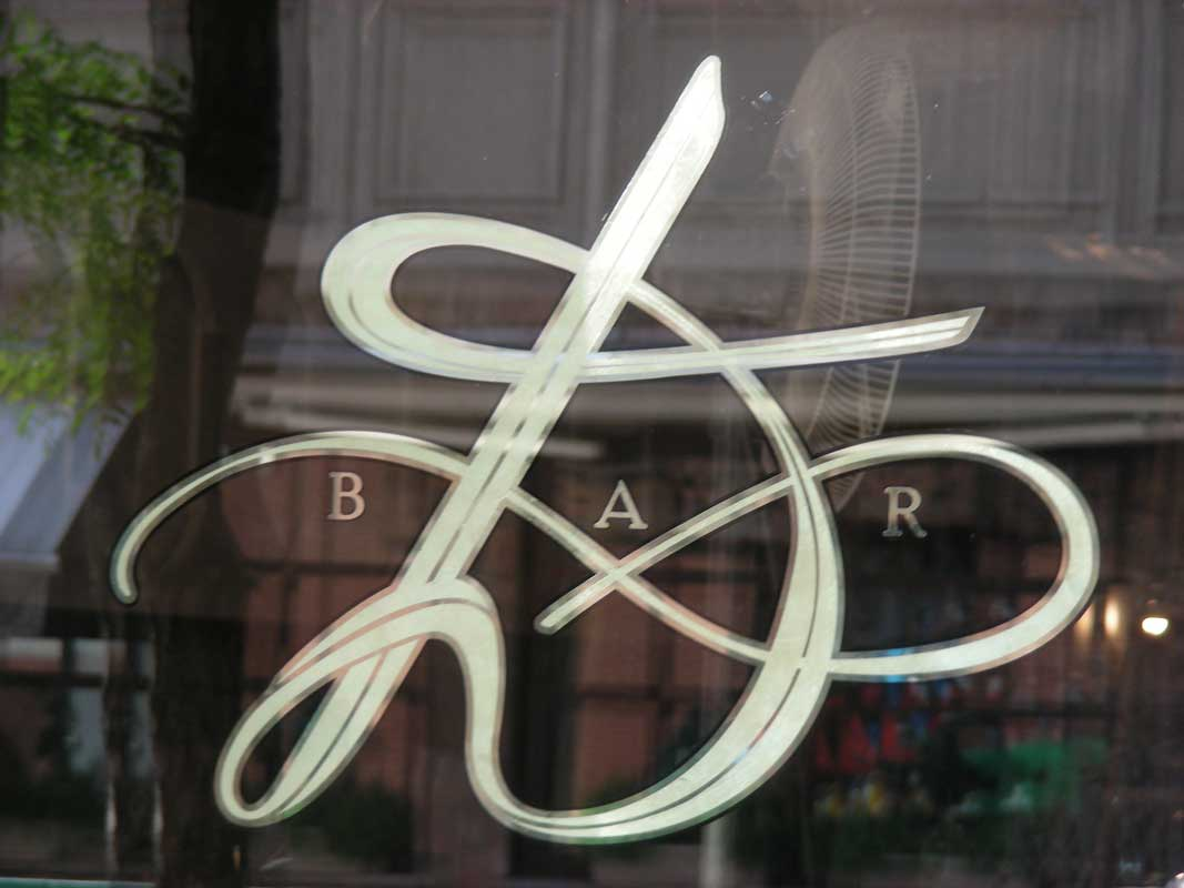 Gold Leaf D Bar Logo