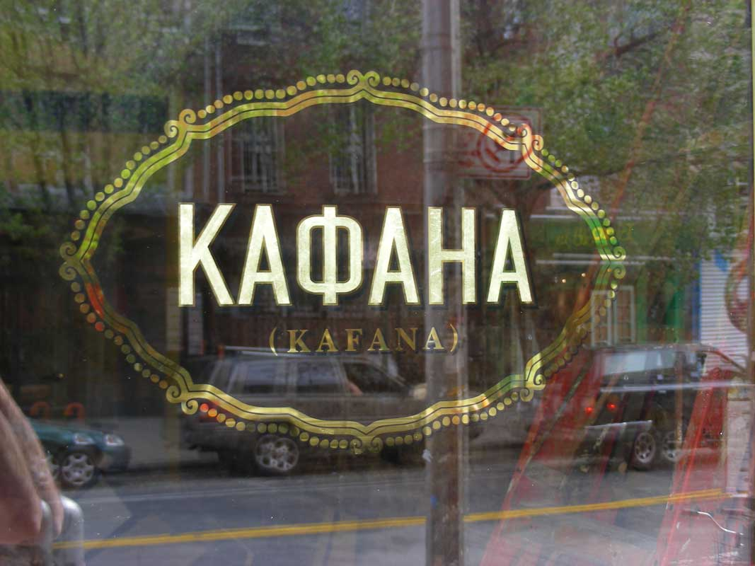 Gold Leaf Kaoaha Sign