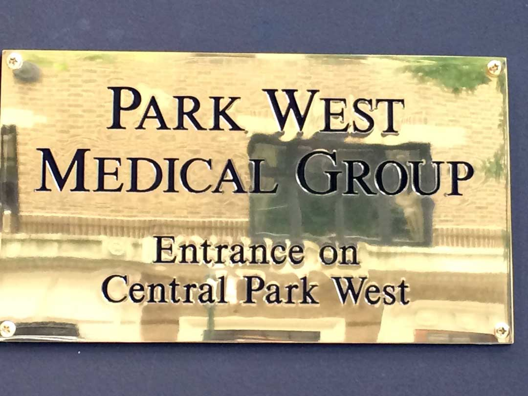 park-west-medical-group-brass-plaque